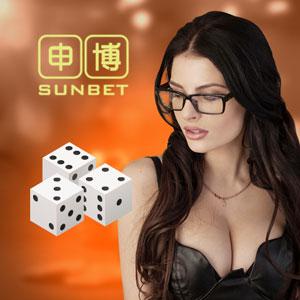 Sunbet Sicbo