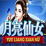 Yue Liang Xian Nü